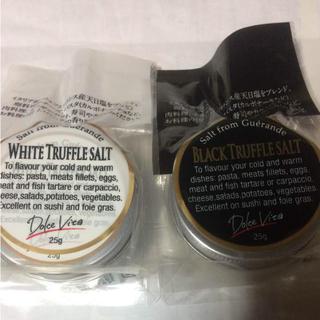 ドルチェビータ(Dolce Vita)の新品2個セット❗️ ドルチェビータ トリュフソルト ホワイト ブラック(調味料)