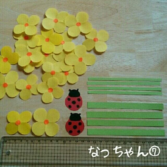 折り紙 菜の花