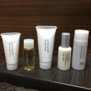リサージ(LISSAGE)のリサージ LISSAGE 試供品 コラゲリード、化粧水(サンプル/トライアルキット)