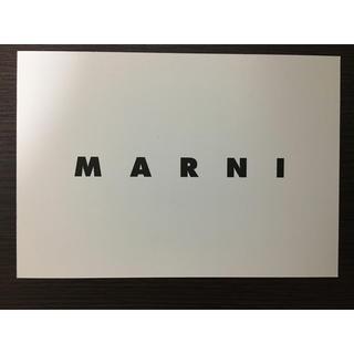 マルニ(Marni)のMARNI  ファミリーセール (その他)