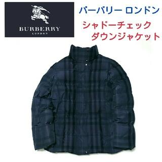 バーバリー(BURBERRY)の☆うさこ様専用☆(ダウンジャケット)