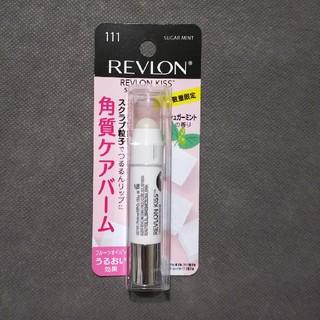 レブロン(REVLON)のほにょりさん専用(リップケア/リップクリーム)