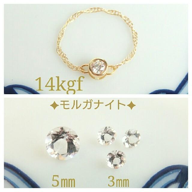 seabel様☆専用ページ レディースのアクセサリー(リング(指輪))の商品写真