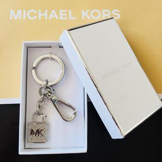 マイケルコース(Michael Kors)のAT様専用♪♡MICHAEL KORS 【新品】国内完売品レディースキーチャーム(ハンドバッグ)