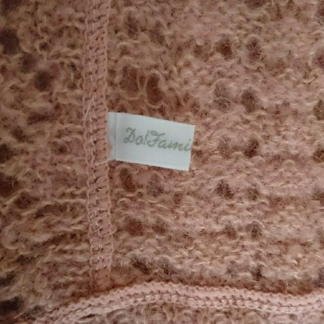 DO!FAMILY(ドゥファミリー)のDO!FAMILY  マフラー レディースのファッション小物(マフラー/ショール)の商品写真