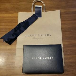 ラルフローレン(Ralph Lauren)のラルフ・ローレンラッピングセット!(日用品/生活雑貨)