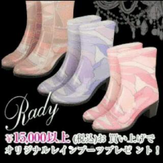 レディー(Rady)のrady♡レインブーツ♡プッチ柄♡ピンク♡(レインブーツ/長靴)