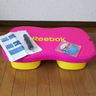 リーボック(Reebok)のSMILEY様 専用♪踏み台昇降(エクササイズ用品)
