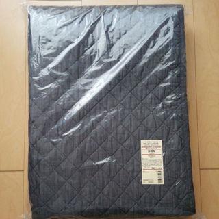 ムジルシリョウヒン(MUJI (無印良品))の無印良品綿デニムキルティング多用布/ネイビー180×260cm定価12000円(その他)