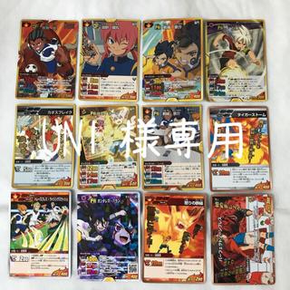 イナズマイレブン ☆ カード(カード)