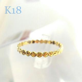 K18 イエローゴールド リング 18金 指輪(リング(指輪))