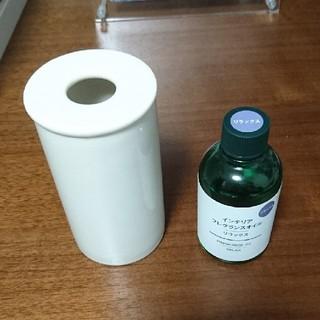 ムジルシリョウヒン(MUJI (無印良品))の無印良品 インテリアフレグランスセット リラックス(アロマオイル)