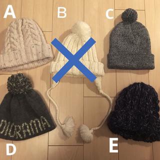 ロキシー(Roxy)のニット帽 帽子 スノボ スノーボード スノーニット(ニット帽/ビーニー)