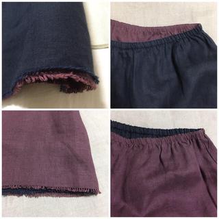 フォグリネンワーク(fog linen work)のfog linen work フォグリネンワーク  リバーシブル スカート美品(ひざ丈スカート)