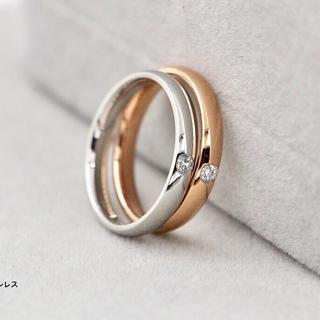 ステンレス指輪 ペアリング 指輪 リング(リング(指輪))
