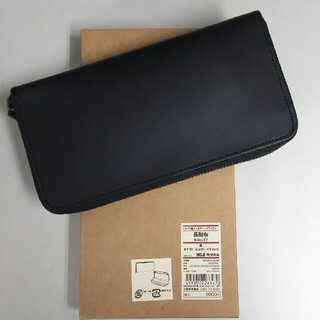 ムジルシリョウヒン(MUJI (無印良品))の新品  無印良品 イタリア産ヌメ革ラウンドファスナー 長財布・黒(長財布)
