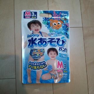 新品 未使用 水遊びパンツオムツ Mサイズ 3枚入り(水着)