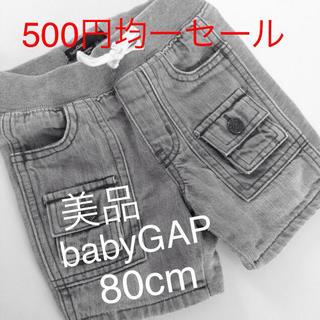 ベビーギャップ(babyGAP)の美品 babyGAPハーフパンツ80cm(ロンパース)