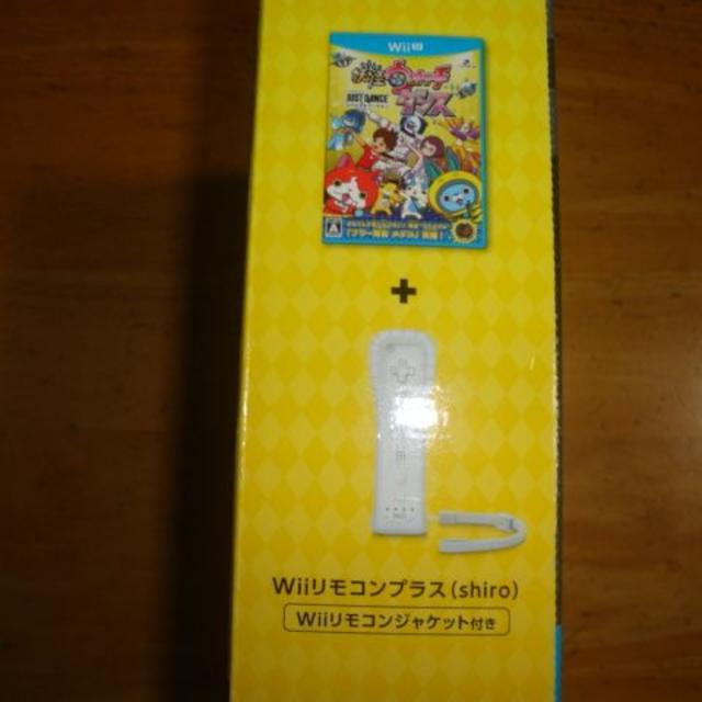 Wii U(ウィーユー)の新品 送料込 WiiU 妖怪ウォッチダンス Wiiリモコンプラスセット エンタメ/ホビーのテレビゲーム(家庭用ゲームソフト)の商品写真