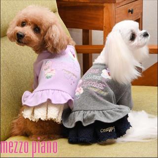 メゾピアノ(mezzo piano)のメゾピアノ ワンピース(犬)