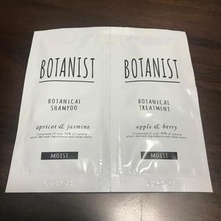 ボタニスト(BOTANIST)のBOTANIST (シャンプー)