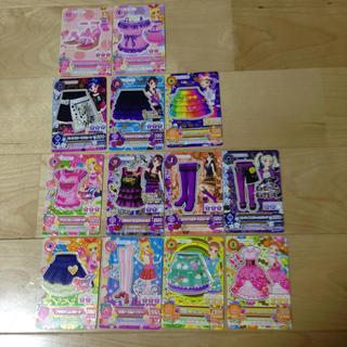 アイカツカード13枚セット(その他)