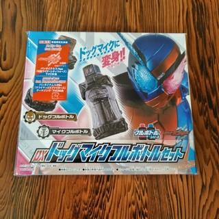 バンダイ(BANDAI)の値下げ❌仮面ライダービルド 主題歌 CD フルボトル(ポップス/ロック(邦楽))