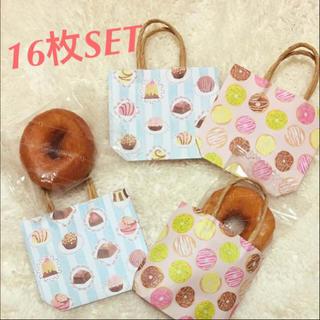 スウィーツ 紙袋S  No.24(カード/レター/ラッピング)