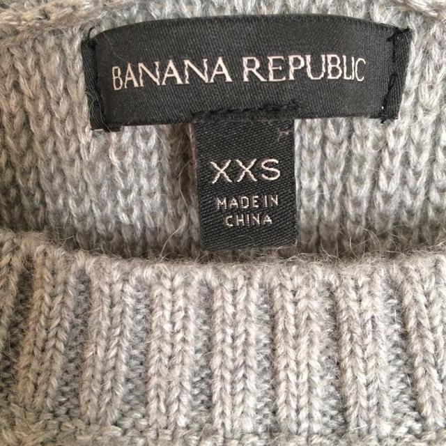 Banana Republic(バナナリパブリック)の専用 バナナリパブリック グレーニット レディースのトップス(ニット/セーター)の商品写真