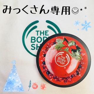 ザボディショップ(THE BODY SHOP)の【未開封】THE BODY SHOP/ボディバター/フロステッドベリーズ(ボディクリーム)