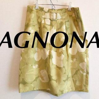 アニオナ(Agnona)のアニオナ AGNONA シルクスカート タグ付き未使用(ひざ丈スカート)