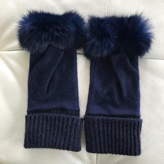バーニーズニューヨーク(BARNEYS NEW YORK)のフォックスファー&カシミヤ 手袋(手袋)