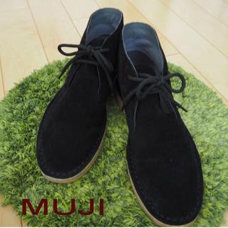 ムジルシリョウヒン(MUJI (無印良品))の* MUJI 無印良品 レザーチャッカブーツ 黒・ブラック *(ブーツ)
