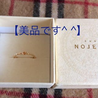 ノジェス(NOJESS)のNOJESS✨リング こたたたん様専用(リング(指輪))