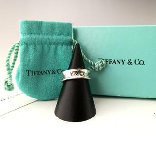 ティファニー(Tiffany & Co.)の磨き済み 美品ティファニーリング 14号(リング(指輪))