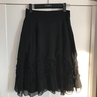 フォクシー(FOXEY)のお値下げ!フォクシー スカート 38(ひざ丈スカート)