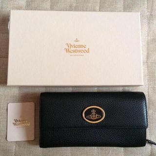 ヴィヴィアンウエストウッド(Vivienne Westwood)のヴィヴィアン シンプル黒長財布(財布)
