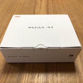 キョウセラ(京セラ)の【新品未使用】au かんたんケータイ KYF36 ゴールド 2台(スマートフォン本体)