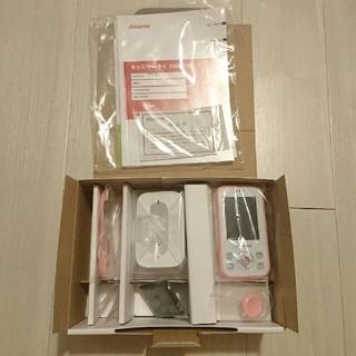 エヌティティドコモ(NTTdocomo)のドコモ キッズケータイ HW-01G ピンク(携帯電話本体)
