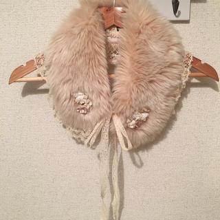 ファーファー(fur fur)のfurfur♡エコファーティペットマフラー(マフラー/ショール)