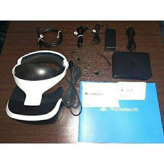 プレイステーションヴィーアール(PlayStation VR)の新型 PlayStation VR Camera 同梱版 [CUH-ZVR2](家庭用ゲーム機本体)