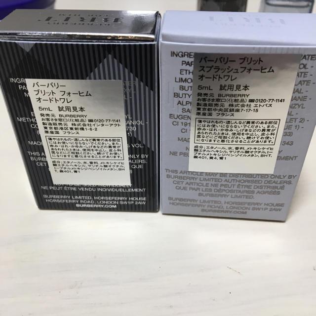 BURBERRY(バーバリー)のバーバリー 香水 セット コスメ/美容の香水(ユニセックス)の商品写真
