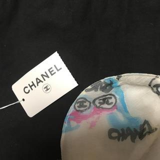 シャネル(CHANEL)の❤︎CHANEL 生地③❤︎(生地/糸)