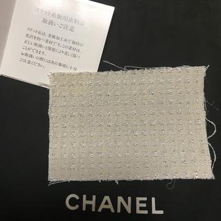 シャネル(CHANEL)の❤︎CHANEL 生地⑤❤︎(生地/糸)