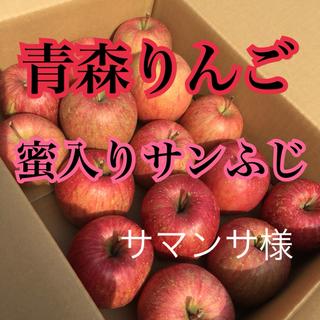 デザート リンゴ 青森りんご(フルーツ)