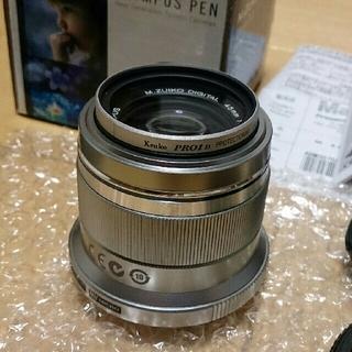 オリンパス(OLYMPUS)のオリンパス 45mm f1.8 シルバー kenko プロテクトフィルター付き!(レンズ(単焦点))