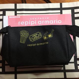 レピピアルマリオ(repipi armario)のレピピ☆ポーチ(ファッション)