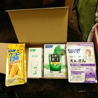 FANCL - 本搾り青汁ベーシック 20本 ファンケル FANCLの通販 by *yuumaa ...
