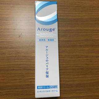 アルージェ(Arouge)のアルージェ エッセンスミルキークリーム(乳液/ミルク)