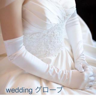 ヴェラウォン(Vera Wang)のwedding グローブ(ウェディングドレス)